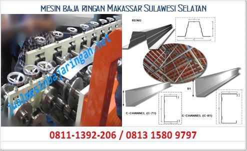 mesin baja ringan Makassar Sulawesi Selatan