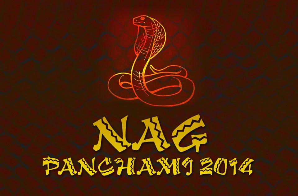 Naga Panchami 2014