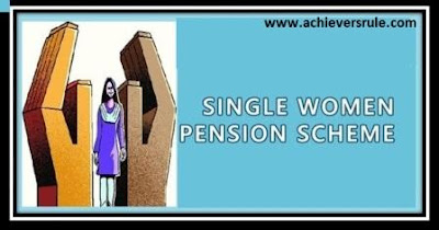 Single Women Pension Scheme - An Overview