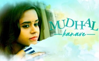 Mudhal Kanave | New Tamil Love Short Film 2020 | By Ragu