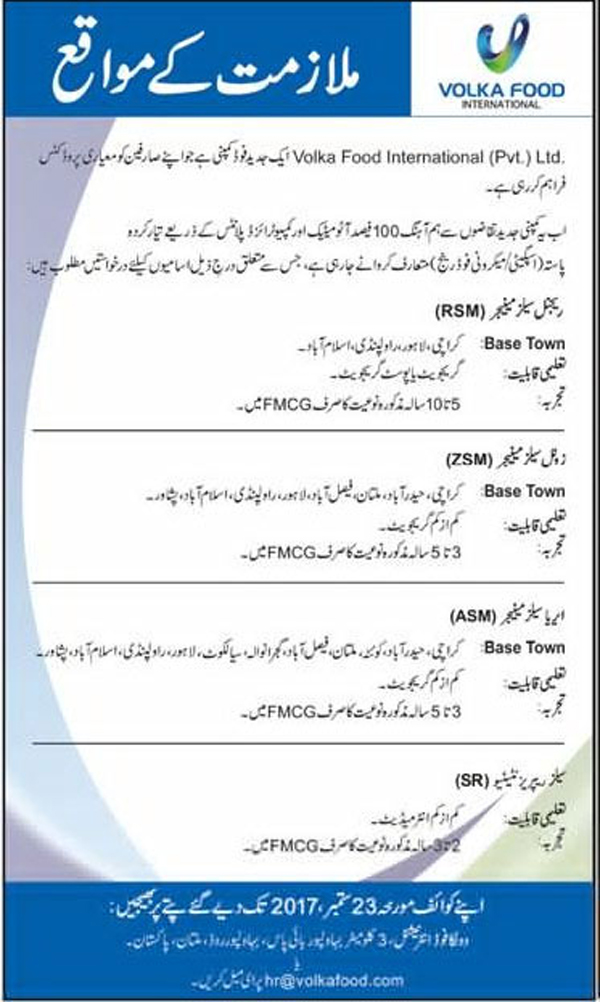 JOBS IN Volka Food International Private Limited SEP 2017