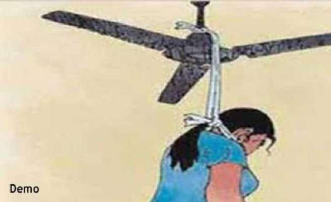 दहेज के लिए विवाहिता की हत्या, लाश पंखे से लटकी मिली
