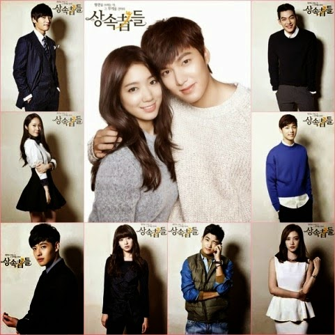 Film Korea The Heirs