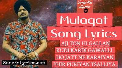 mulaqat-song-lyrics-song-sung-by-sidhu-moose-wala-singga-new-punjabi-song-by-moose