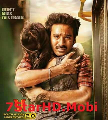 Thodari (2016) Dual Audio m-HD 720p  [Hindi – Telugu] ESubs
