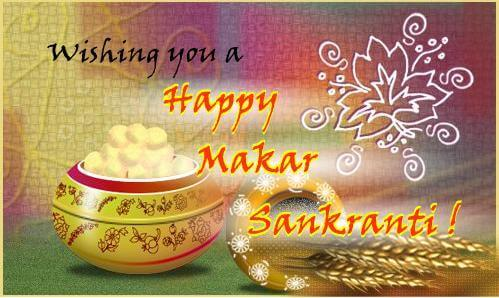 Happy Makara Sankranti Images 2018