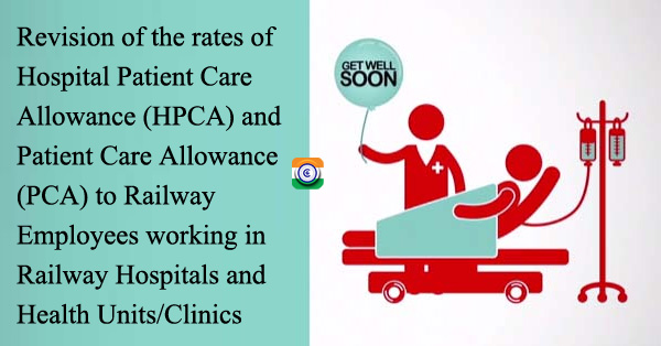 HPCA-PCA-Railway-Employees