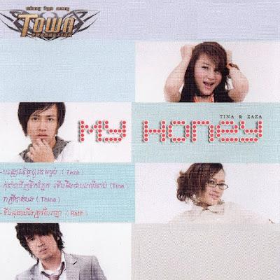 Town CD Vol 05