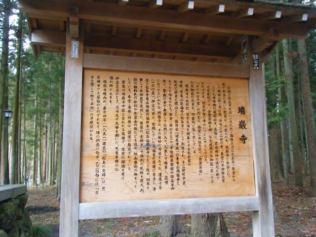 Kuil Zuiganji Matsushima Sendai