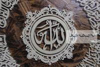 kaligrafi online murah, jual kaligrafi murah, kaligrafi ayat kursi, grosir ayat kursi