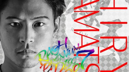 RAOH Premium Disc 007 – HIRYU AMATSUKI