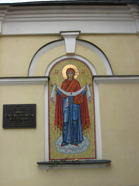 покровская церковь в покровском-стрешневе