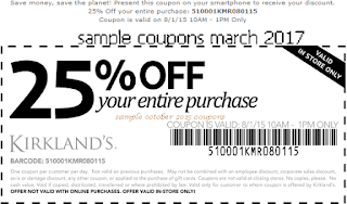 free Kirklands coupons march 2017