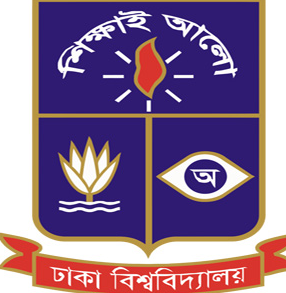 Dhaka University Honours Admission Result 2017-18 by admission.eis.du.ac.bd