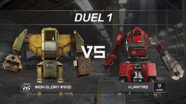 The Giant Robot Duel, Iron Glory vs Kuratas