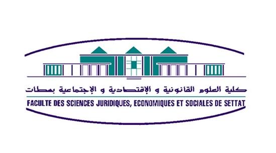 كلية العلوم القانونية و الاقتصادية و الاجتماعية بسطات إعلان بخصوص مسالك الماستر والإجازة المهنية 2017-2018