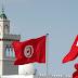 اضراب عام في تونس !
