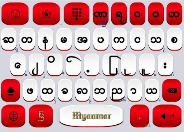 Red White Bagan Keyboard APK