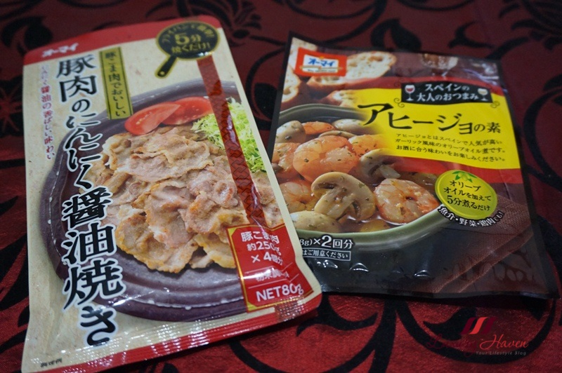 daiso oh my garlic shoyu yaki seasoning recipe