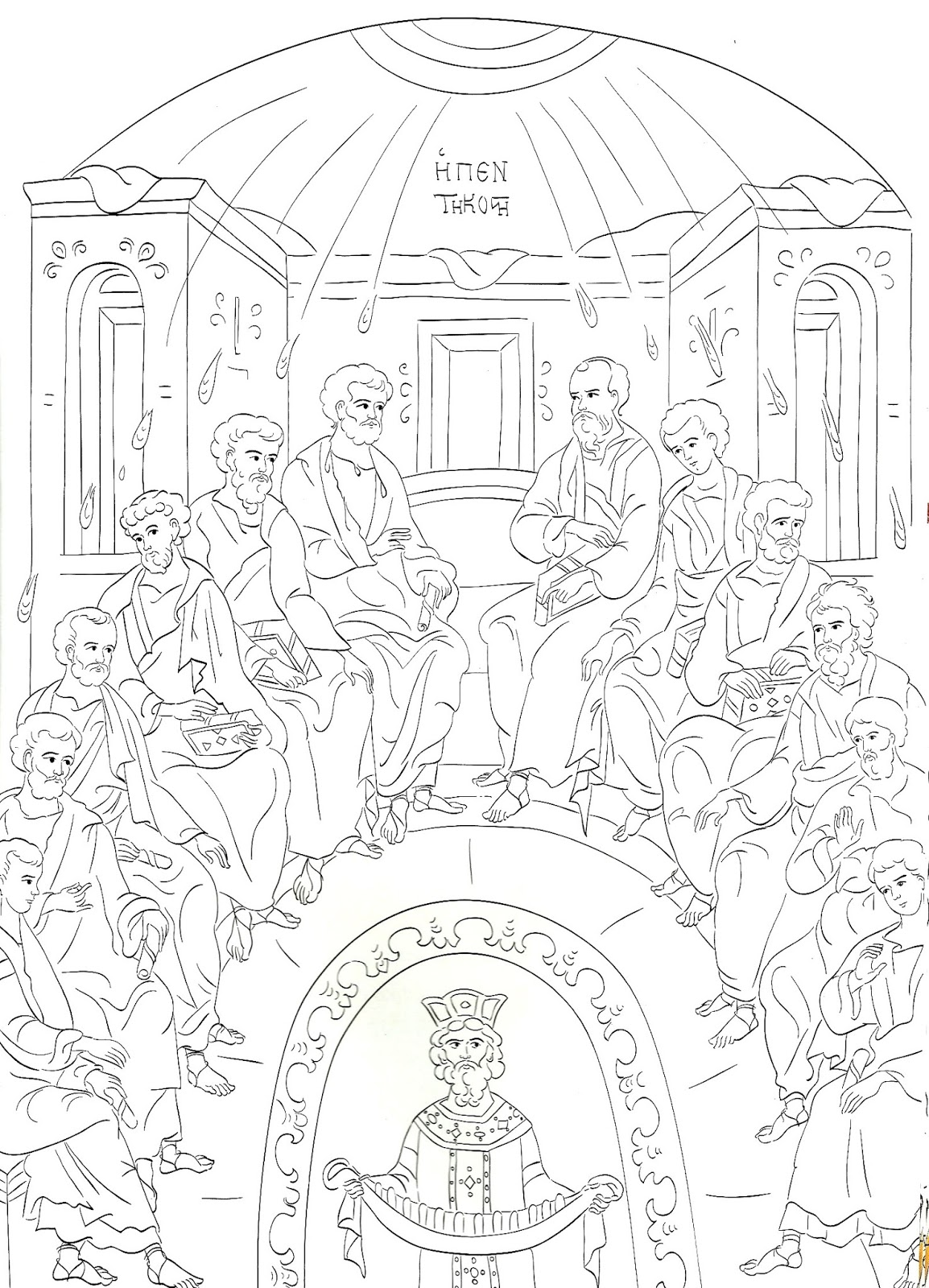 Greek Orthodox Icon Coloring Pages Coloring Pages