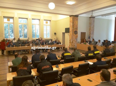 Συνεδρίασε το Συντονιστικό Τοπικού Οργάνου Πολιτικής Προστασίας Δήμου  Αγρινίου | Νέα από το Αγρίνιο και την Αιτωλοακαρνανία-AgrinioLike