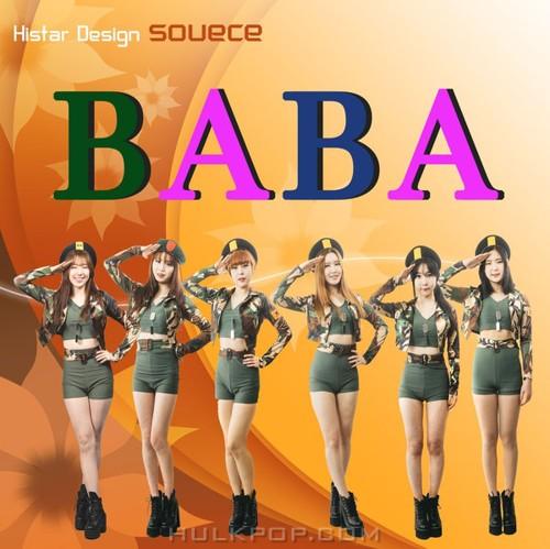 BABA – 월남에서 돌아온 김상사 – Single