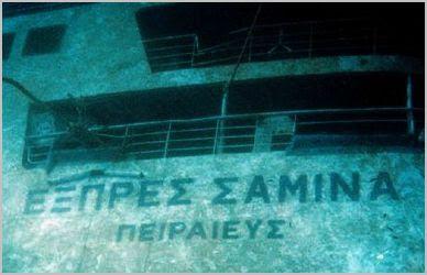 Αποτέλεσμα εικόνας για ΣΑΜΙΝΑ,26 ΣΕΠ.2000