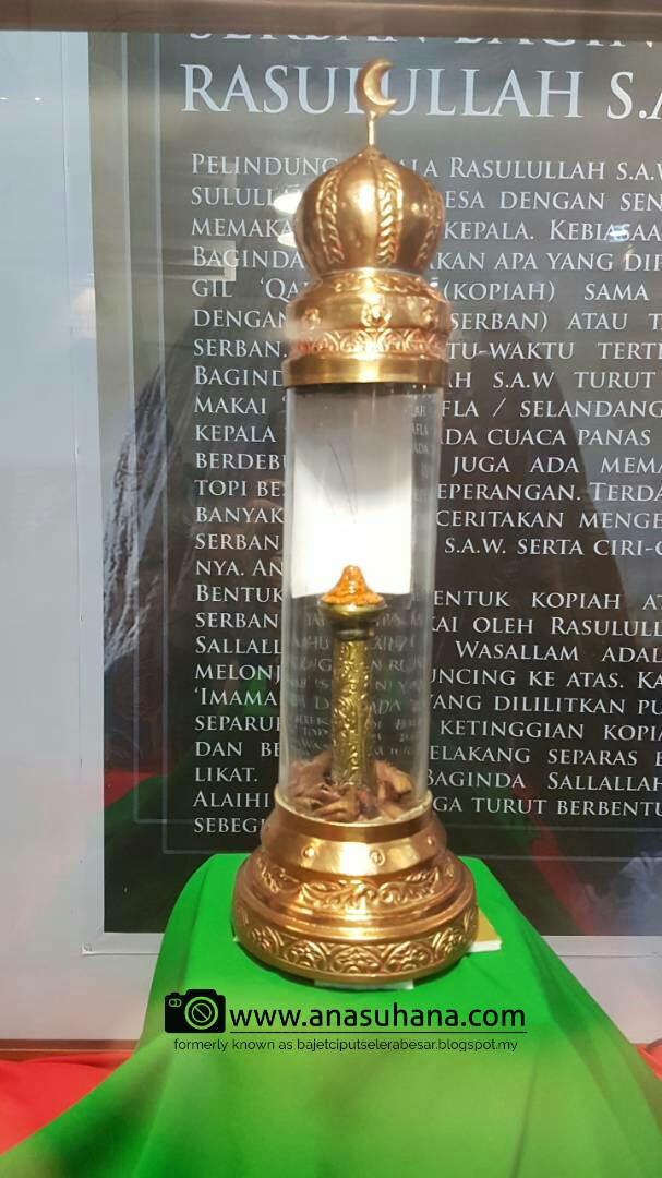 Pameran Artifak Asli Rasulullah s.a.w dan Para Sahabat r.a