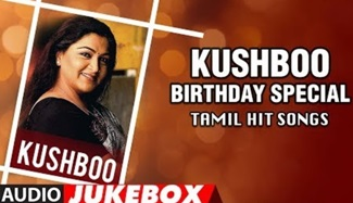 Kushboo Birthday Special Full Audio Jukebox | Tamil Hit Songs