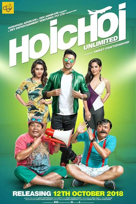 Hoichoi Unlimited 2018 Full Bengali Comedy Movie 720p