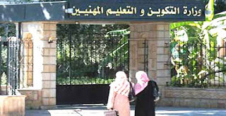 17 منصب مالي مفتوح + ملف الترشح
