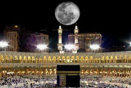 How NASA Fears Islam Laylat-al-qadar