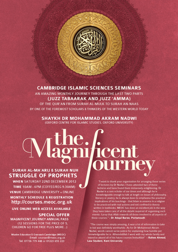 TheMagnificentJourney_Session04_AkramNadwi_Cambridge_A3Poster.jpg