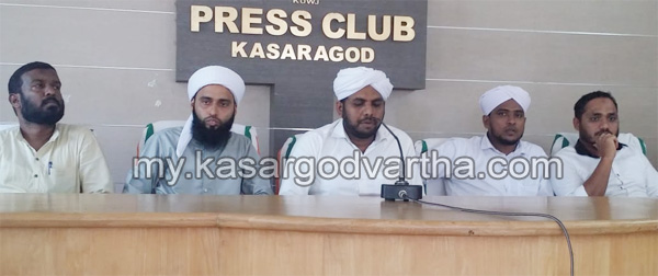SKSSF Manushya Jalika on Saturday; preparations completed, Kasaragod, Anangoor, Press Conference.