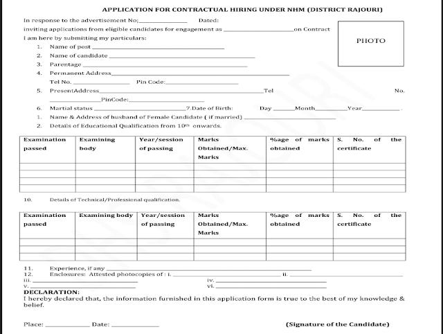 Jobs under National Health Mission (NHM)