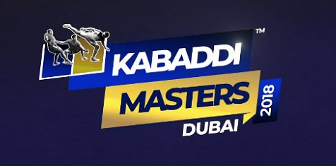 Dubai Kabaddi Masters 2018,india , winners, champions, iran,Schedule, Time table,  Live Scores, Results, online, live, streaming,.