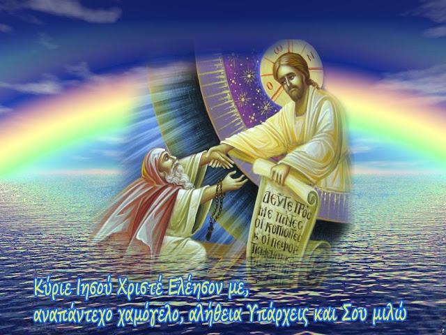 Αποτέλεσμα εικόνας για πνευματικη ζωη