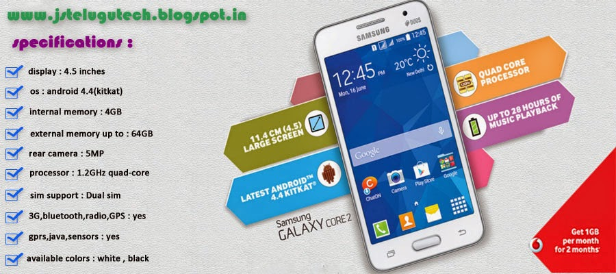 samsung galaxy core 2,galaxy core2,today price,latest,how to,how can,reviews,release date,preview,first-look,unboxing,reveals,teaser,trailor,tips,tricks,android kitkat,dual-sim,rear camera,quad-core,below,top,processor,display,java,gps,bluetooth,wlan,