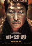 Vua Bạch Phiến - The Drug King