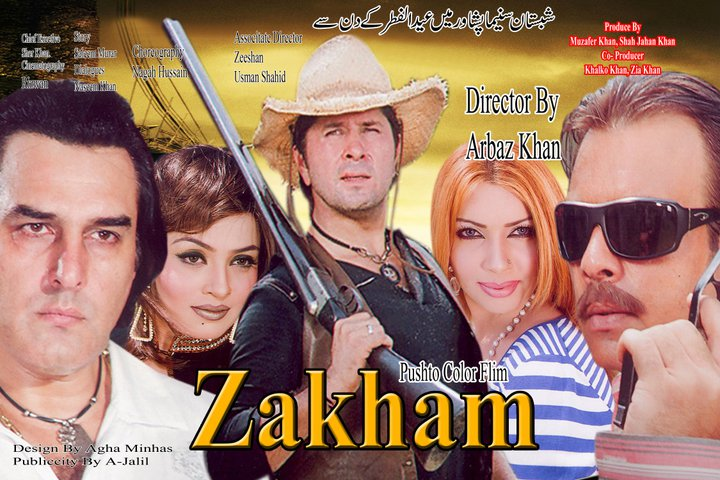 zakham film song download