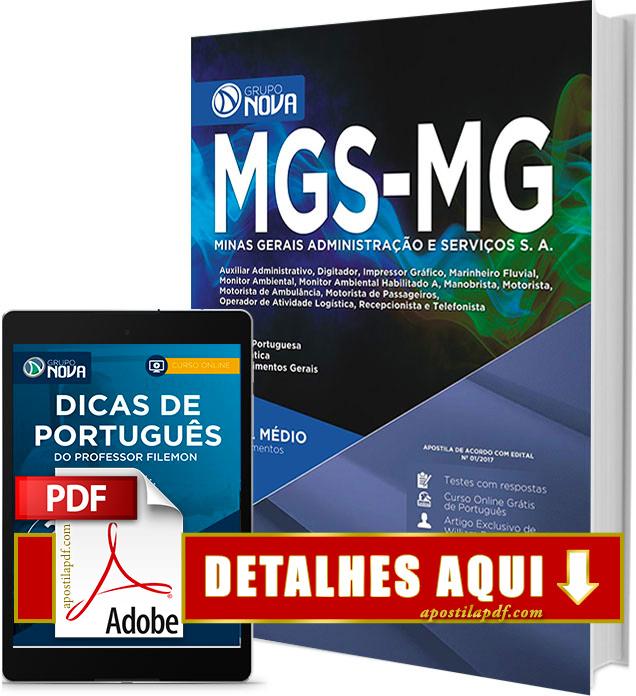 Apostila MGS MG 2017 Cargos de Nível Médio Impressa
