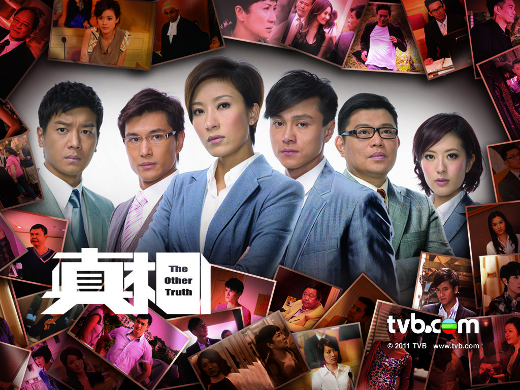 + TVB Drama 真相 The Other Truth Dvds | ENTERTAINMENT HUB