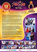 Santhosham Awards Recap-thumbnail-2
