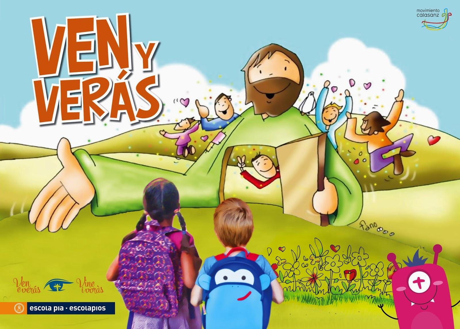14 Gifs Animados Que Te Incitarán A Viajar: Escolapios Monforte Infantil: 2014