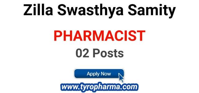 pharmacist-job-at-zilla-swasthya-samity,government jobs,odisha job updates,govt jobs,job in odisha,zilla swasthya samiti,sarkari naukri,latest jobs,latest job,job vacancy,government jobs 2018,recruitment,pharmacist