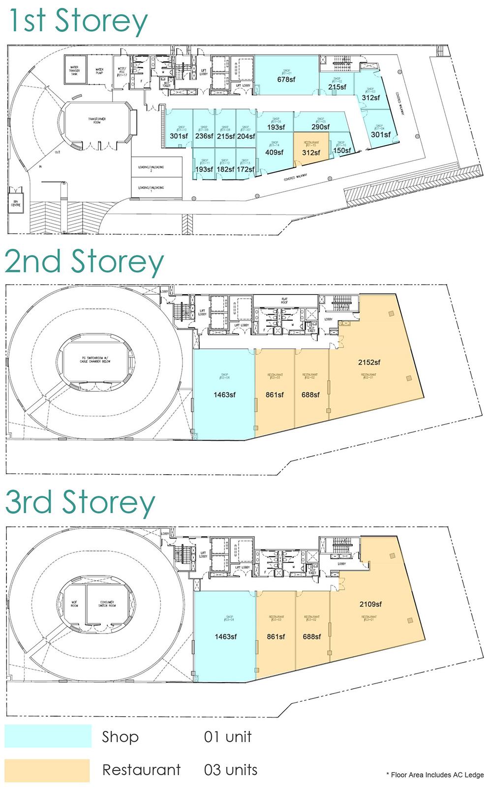 Tai Seng Point - Plans