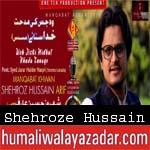 http://www.humaliwalayazadar.com/2018/04/shehroze-hussain-manqabat-2018-19.html