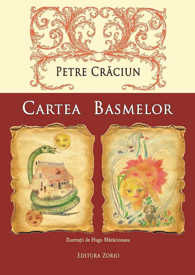 Soarele deocheat, un basm de Petre Crăciun din antologia CARTEA BASMELOR (fragment).