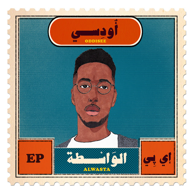 Alwasta von Oddisee | Full EP Stream und Free Download