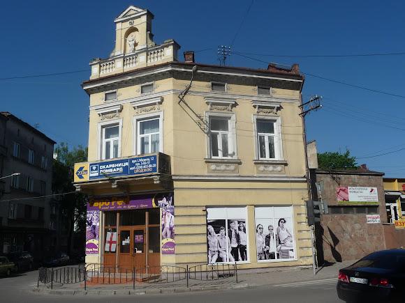 Дрогобыч. Дом по ул. Мазепы
